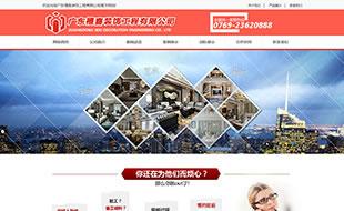 广东禧喜装饰工程有限公司